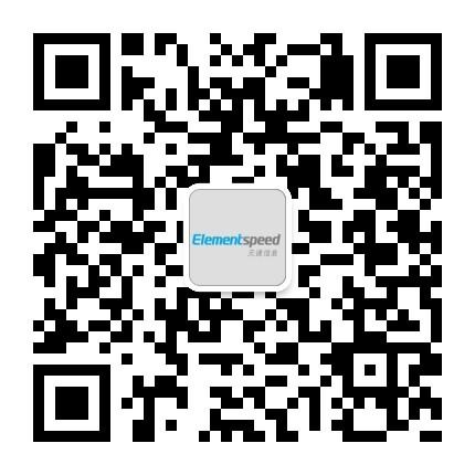 SRM 供应商关系管理 SCM 采购供应链 招投标  询比价 供应商管理